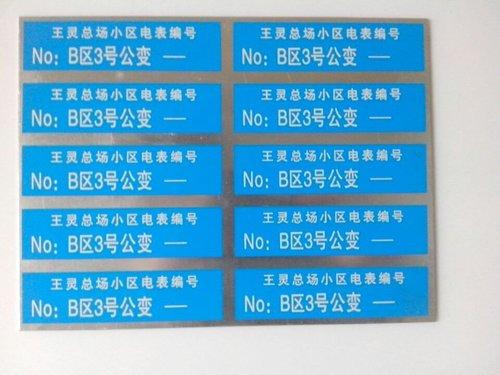 写字楼、办公楼亚博体育苹果下载牌分类说明
