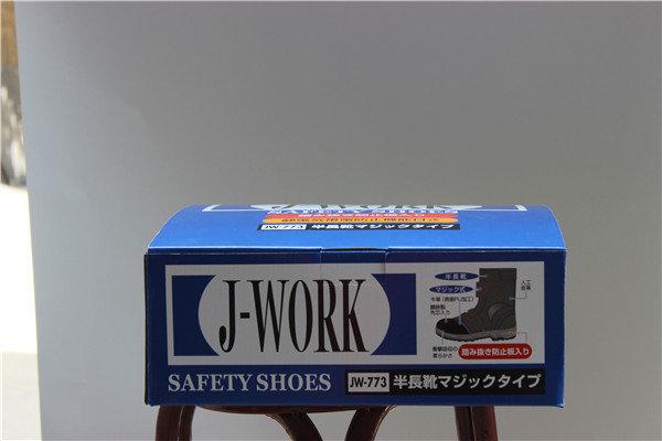 上海纸箱批发商、汉克上海纸箱坚固耐用