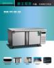 贵州冷柜价格