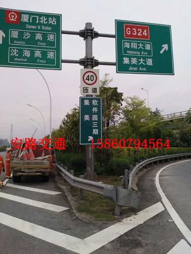 亚博app苹果下载地址厂区道路交通标识供应商