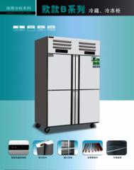 贵州制冷设备厂家