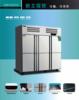 貴陽制冷設備