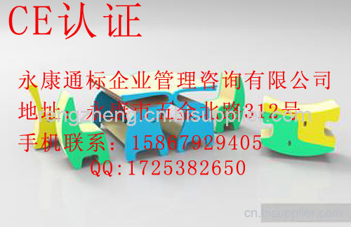 蘭溪兒童桌椅CE認證