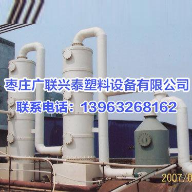 选择废气处理洗涤塔应考虑哪些因素