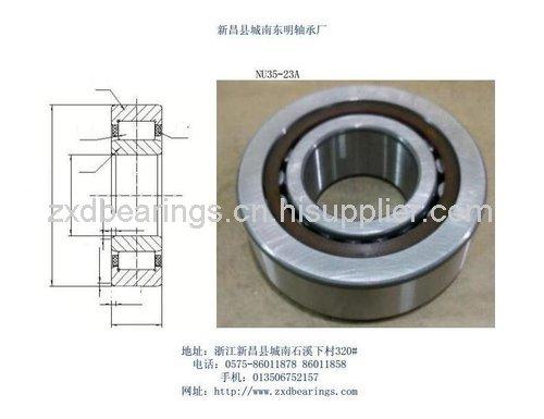 圆柱滚子主动变速箱轴承