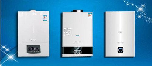 热水器 500_218