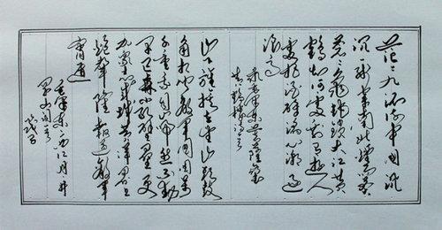 毛笔书法字体入门简单书法图片解析!