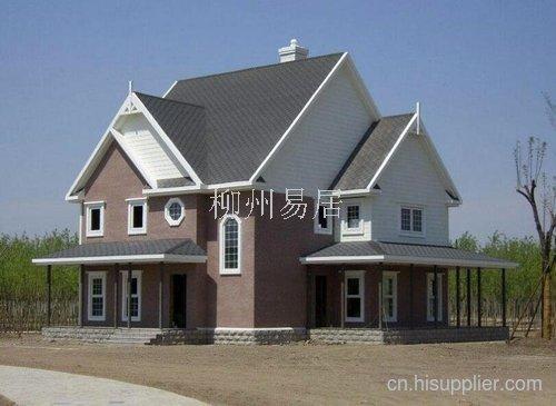 首页 建筑和装饰材料 建筑钢材和结构件 活动板房别墅  产地: 广西