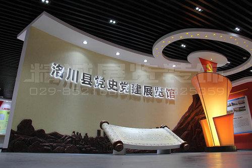 档案馆设计-洛川县党史党建展览馆