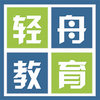 贵阳学校考试培训教育