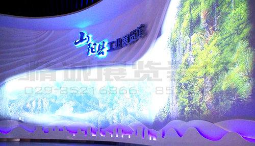 展览馆设计-山阳工业展览馆