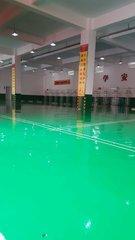 水性聚氨酯地坪漆施工工艺
