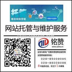 西安网络营销策划哪家公司便宜