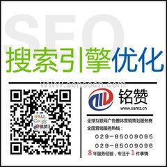 西安网络营销策划哪个公司比较好