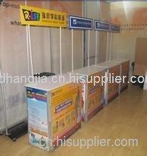 北京广告器材生产厂家