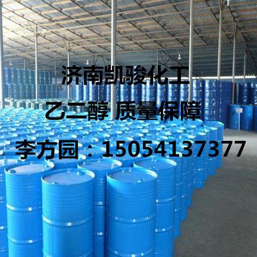 乙二醇廠家直銷  載冷劑乙二醇
