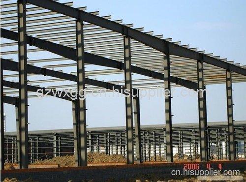贵州钢结构销售中心