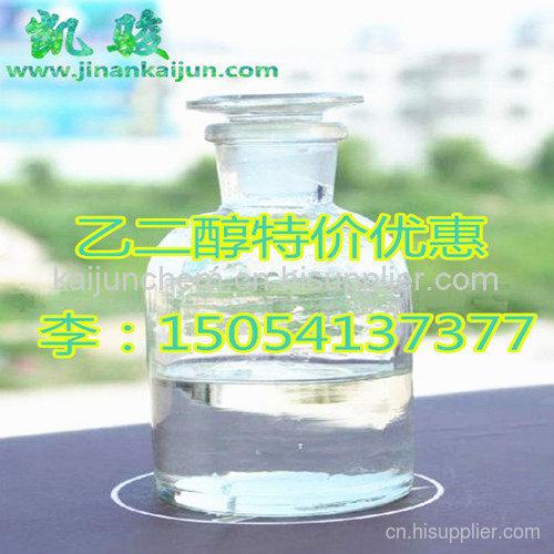 冷媒乙二醇 工業乙二醇 滌綸乙二醇