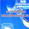 工業乙二醇防凍 滌綸級乙二醇 99.9%乙二醇 二元醇廠