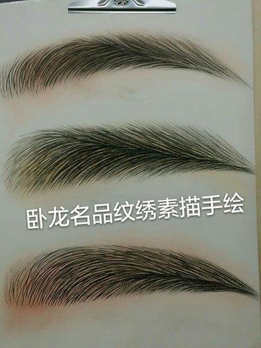 郑州祛斑产品加盟  卧龙名品专业培训机构