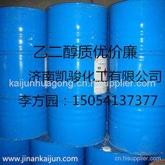 99.9%含量乙二醇 分析劑乙二醇 防凍液乙二醇 冷媒乙二醇