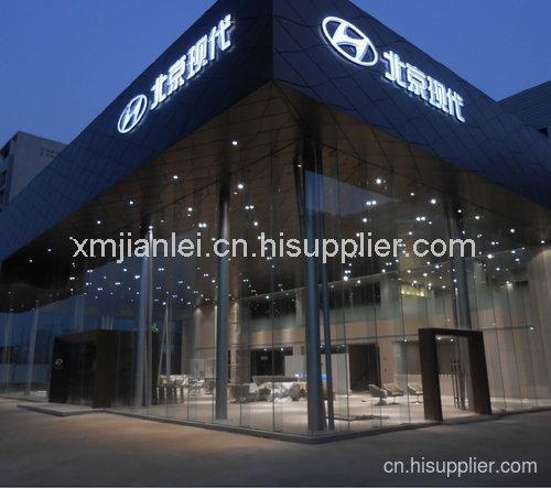 北京现代4S-石狮店