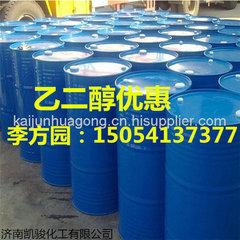 工業乙二醇防凍液乙二醇冷媒乙二醇