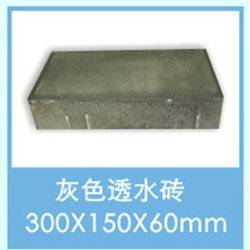 生態環保透水磚