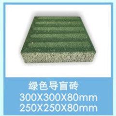 綠色導盲磚