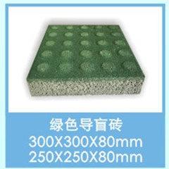 绿色止步砖