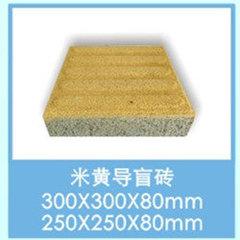 米黄导盲砖