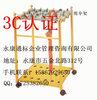浦江雨傘架3C認證