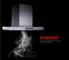 小尺寸油煙機生產廠家