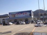 延安机场航站楼顶大牌改造项目及新建龙门