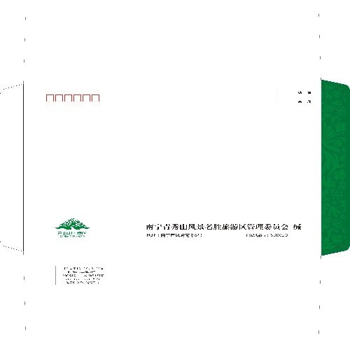 供应南宁销量好的信封——个性信封设计