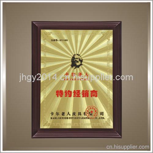 唐山木质奖牌制作 授权牌制作 特许加盟店牌制作