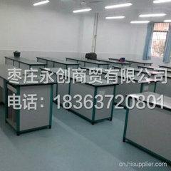 实验室操作桌