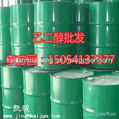 高含量滌綸級乙二醇山東乙二醇批發廠家質量可靠