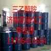 山東濟南三乙醇胺品質保證 水泥助磨劑99含量品質卓*