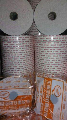 洛陽鋁箔膠帶供應