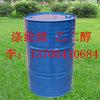 淄博乙二醇大量批發 散水乙二醇冷媒防凍劑山東出廠價格
