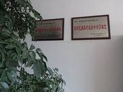 貴州白云模具公司(辦公環境)