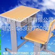 安排课桌椅的10种方式