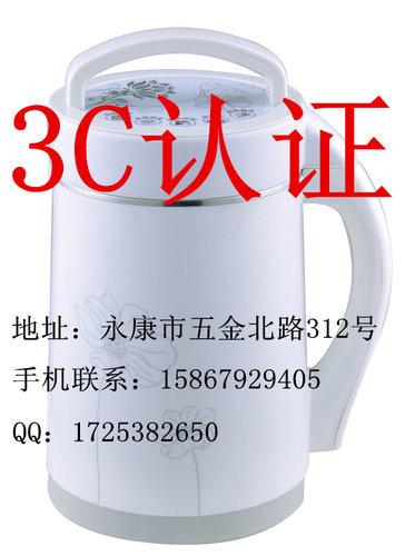 磐安豆漿機