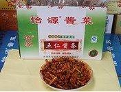 济南哪里翡翠萝卜价格实惠||山东酱腌菜