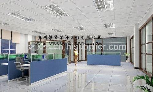 吴中区装修公司及吴中区办公楼装修公司