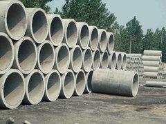 西安优良水泥排水管批发