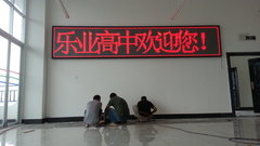 南宁LED显示屏工程