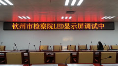 南宁LED显示屏安装