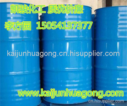 工業級液體乙二醇國標乙二醇